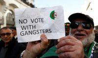 أكبر حزب إسلامي يقاطع الانتخابات الرئاسية الجزائرية