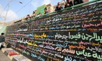 """دول أوروبية تدعو بغداد لإبعاد """"الحشد الشعبي"""" عن الاحتجاجات"""