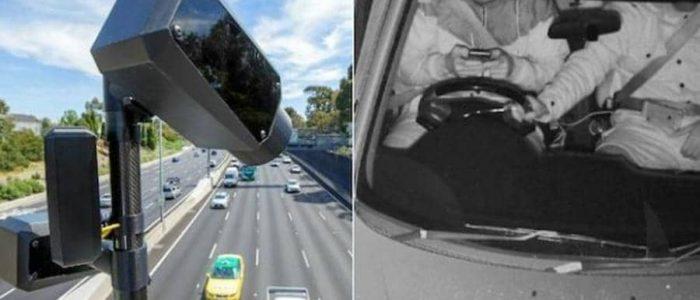 أستراليا تشغل أول كاميرات بالعالم لرصد استخدام الهاتف أثناء القيادة