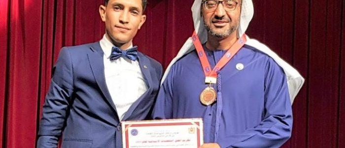 """خالد الظنحاني شخصية العام الإنسانية في """"مراكش لتبادل الثقافات"""""""