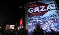 """رئيس """"الأمن الإسرائيلي"""" الأسبق: حياة سكان غزة وأطفالها لا يجب أخذهما في الحسبان"""