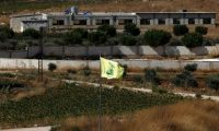 النواب يرفضون التوعد الإيراني بضرب إسرائيل من لبنان