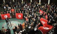 """تحذيرات من ارتفاع وتيرة """"العنف السياسى"""" فى تونس وسط أزمة تشكيل الحكومة"""