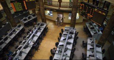 ارتفاع جماعى لمؤشرات البورصة المصرية بمستهل تعاملات جلسة بداية الأسبوع