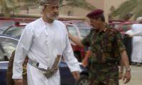 هيثم بن طارق.. السلطان العماني التاسع