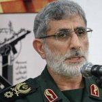 القائد الجديد لفيلق القدس: سنقاتل لإخراج أمريكا من المنطقة