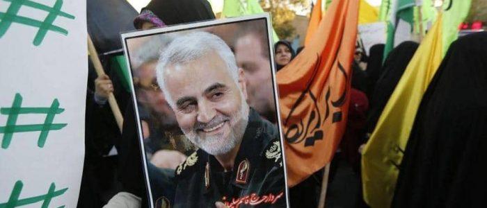 قناة أمريكية: إدارة عملية اغتيال قاسم سليمانى تمت من غرفة داخل الدوحة