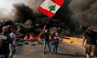 """لبنان.. قطع طرقات في ثاني أيام """"أسبوع الغضب"""""""