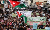 """""""النواب الأردني"""" يصوت على مقترح مشروع قانون يحظر استيراد الغاز من إسرائيل"""