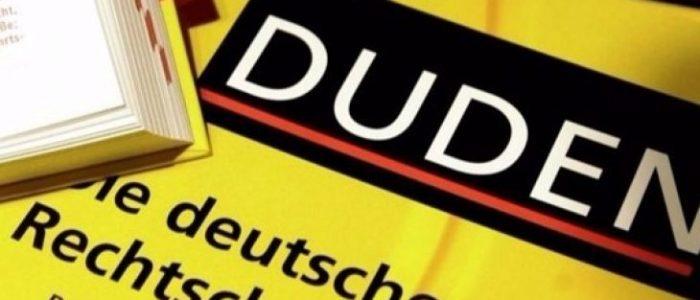 """""""إن شاء الله"""".. تدخل أعرق قواميس اللغة الألمانية"""