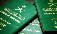 3 تعديلات جديدة لجواز السفر السعودى