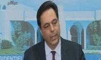 تفاصيل المشادة الكلامية التي وقعت بين رئيس الحكومة اللبنانية وحاكم البنك المركزي