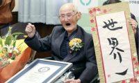 وفاة أكبر معمّر في العالم عن عمر 112 عاماً.