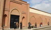 مقبرة الرئيس الراحل حسنى مبارك