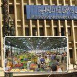 التموين: انتظام عمل المخابز وفتح المجمعات الاستهلاكية حتى 7 مساء