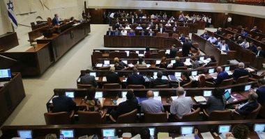 رئيس الكنيست يتقدم باستقالته لخلافات مع المحكمة العليا الإسرائيلية