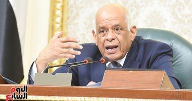 البرلمان يوافق نهائيا على قانون مجلس الشيوخ يتكون من 300عضو و10% للمرأة
