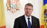 رومانيا تمدد حالة الطوارئ المفروضة بسبب كورونا إلى منتصف مايو المقبل