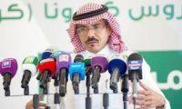 الصحة السعودية: ارتفاع الإصابات بكورونا إلى 2523 والوفيات إلى 38