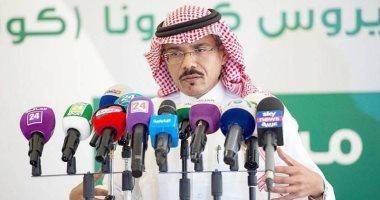 الصحة السعودية: ارتفاع الإصابات بكورونا لـ2932 وحالات التعافى لـ631