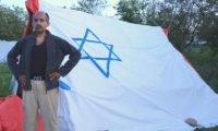 """قصة """"الصهيوني المسلم"""" الذي استخدمته إسرائيل لإقامة علاقات دبلوماسية مع باكستان"""