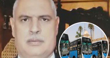 النقل العام بالقاهرة: تشغيل الخطوط من 7.30 صباحا حتى 8 مساء خلال رمضان