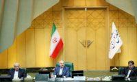 """رئيس مجلس الشوري الإيراني الجديد: التفاوض مع واشنطن """"لا فائدة منه"""""""