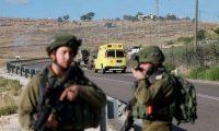 استشهاد فلسطيني برصاص الاحتلال الإسرائيلي بزعم تنفيذه عملية