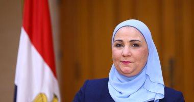 وزارة التضامن تبدأ غدا صرف معاشات يونيو من ماكينات الصراف الآلى