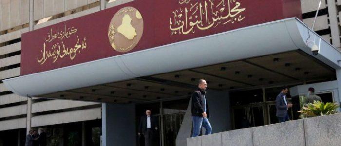 مصادر عراقية: 20 اسما من تشكيلة الحكومة الجديدة وصلت إلى البرلمان