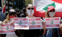 "لبنانيون يتظاهرون ضد سلاح ""حزب الله"""