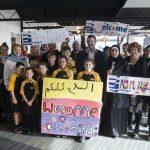 مقاطعة نيوزيلندية تستقبل أول عائلتين من اللاجئين السوريين