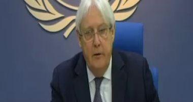 المبعوث الأممى لليمن: المفاوضات مستمرة لوقف إطلاق النار