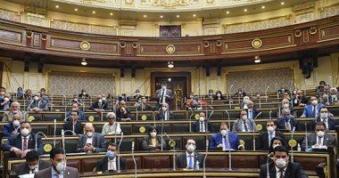 معايير اختيار ذوى الإعاقة والشباب والمصريين بالخارج فى مجلس النواب 2020