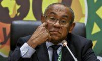 الاتحاد الأفريقي يعلن تأجيل أمم أفريقيا 2021 حتى يناير 2022