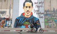 بعد شهر من قتل الحلاق: ليس بيد المحققين في إسرائيل ما يوثق إطلاق النار