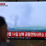 """من سلة ترامب المثقوبة حتى """"غرفة بولتون"""": كيف تبدو تفجيرات كوريا مؤشراً لحالة تهدد منطقة الشرق الأوسط؟"""