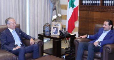 سعد الحريرى يستقبل السفير اليابانى لبحث العلاقات الثنائية بين البلدين