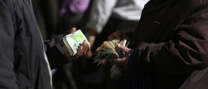 اتفاق فلسطيني على استمرار صرف البنوك مخصصات الأسرى وذوي الشهداء لحين تشكيل بنك خاص بهم