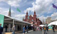 صور|| الكتاب يعيد الحياة إلي موسكو