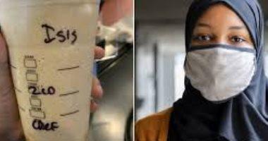 """عائشة الأمريكية تقاضي """"ستاربكس"""" بسبب كتابة """"داعش"""" على مشروبها"""