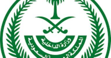 """""""العربية"""": السعودية تلاحق مسئول أمنى هارب لاتهامه فى قضية فساد كبرى"""