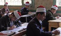 طلاب القسم العلمى بالثانوية الأزهرية يؤدون اليوم امتحان اللغة الأجنبية