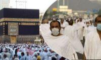 غداً.. انتهاء التسجيل للراغبين فى أداء الحج من غير السعوديين المقيمين داخل المملكة