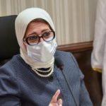 الصحة: تسجيل 950 إصابة جديدة بفيروس كورونا و53 وفاة وتعافى 512 مصابًا