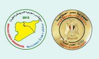 """ممثل """"مسد"""" يهنيء مصر بذكرى ثورة ٣٠ يونيو"""