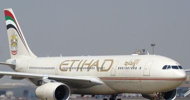 الاتحاد للطيران الإماراتية تطلب أطقم الضيافة الحصول على إجازات غير مدفوعة