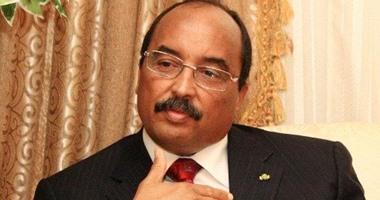 موريتانيا: القضاء مستقل وغير مسموح بالتطاول عليه