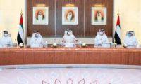 """تفاصيل أول اجتماع """"حضورى"""" للحكومة الإماراتية منذ بداية أزمة كورونا"""