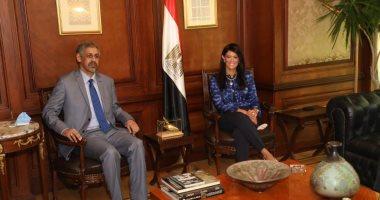 وزيرة التعاون الدولى تبحث تعزيز الصادرات والاستثمارات المصرية لأفريقيا
